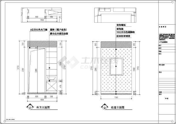 现代风格90平黑白灰色调三室一厅室内装修设计图纸