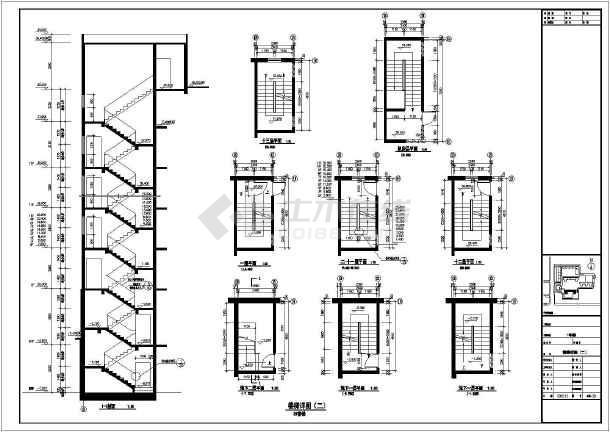 某地区小区住宅楼建筑设计楼梯平面图