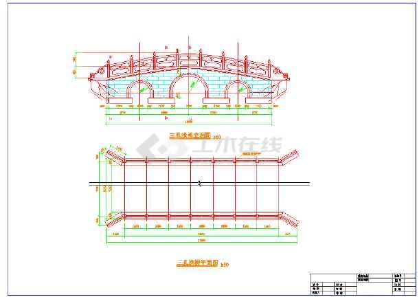 纸桥的设计图