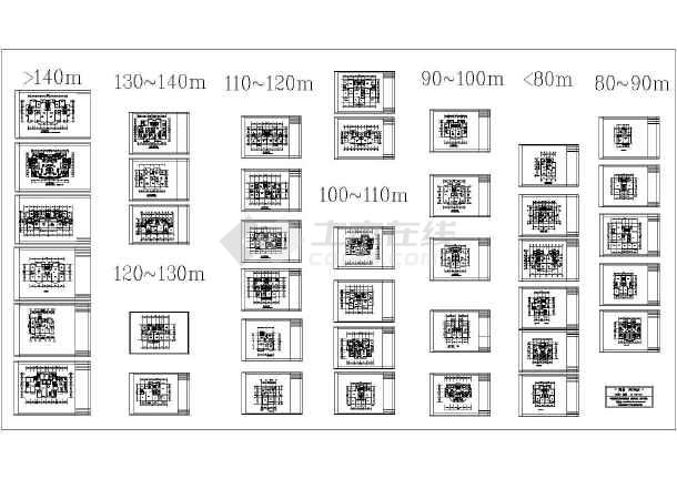 经典别墅户型图集-图1