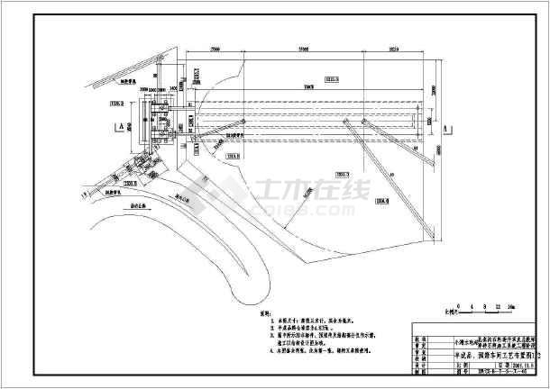 小湾水电站大型砂石料场设计施工图图片