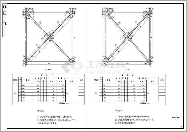 某混凝土柱梯形钢屋架厂房结构施工图