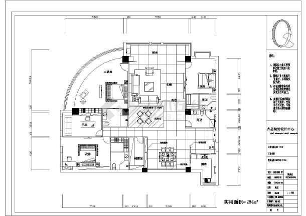 三室两厅房子两卫设计图展示