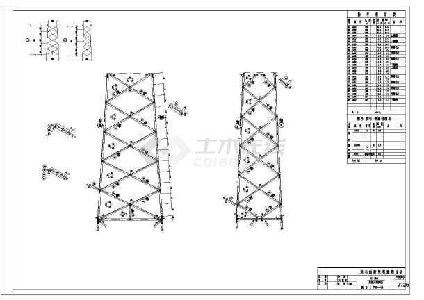 某地110ZGUZGU1预算塔整套结构角钢--(7726)_ca图纸v预算及智能图纸图片