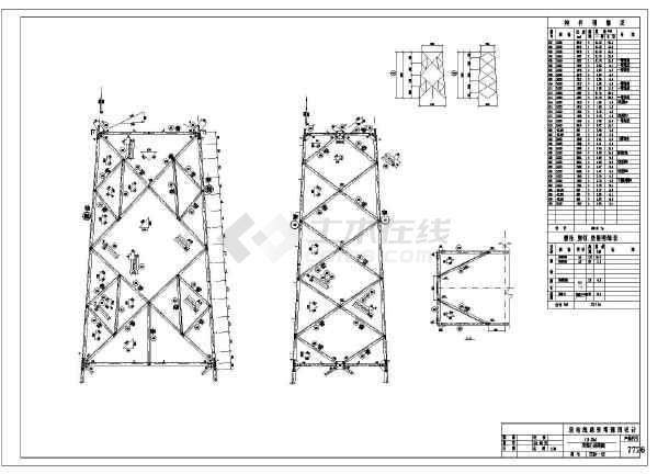 某地110ZGUZGU1图纸塔整套角钢图纸--(7726)_ca香熏器v图纸结构图片