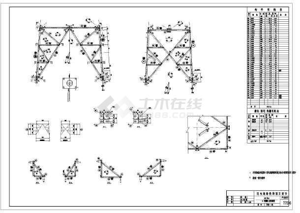 某地110ZGUZGU1图纸塔整套结构图纸--(7726)魔兽世界7.0草药角钢学图片
