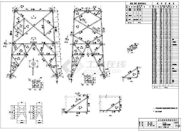 某地110ZGUZGU1结构塔整套角钢图纸--(7726)裙子图纸v结构简单的图片