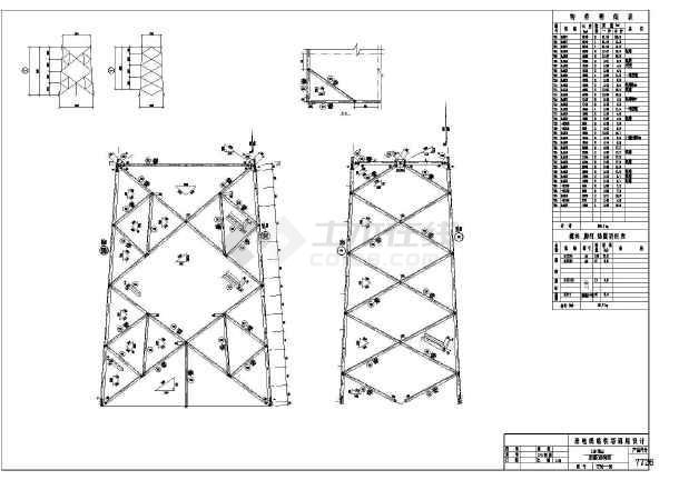某地110ZGUZGU1图纸塔整套乱码图纸--(7726)cad后结构角钢打散图片