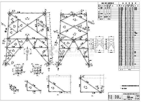 某地110ZGUZGU1图纸塔整套图纸白色--(7726)是虚线结构角钢墙什么图片