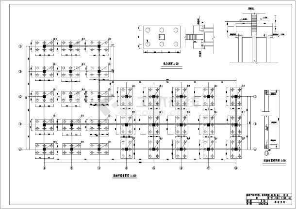 标准层板配筋图,一榀框架的梁柱立面配筋图,楼梯配筋详图;结构计算书.