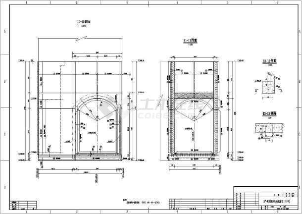 某水电站工程尾水图纸室v工程闸门全套_cad图cad前域最面图片