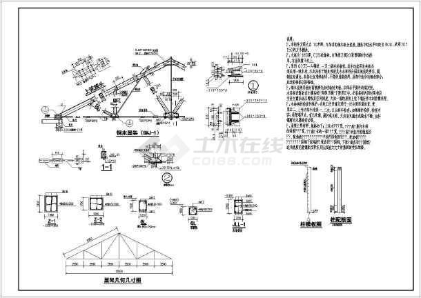 某15米跨钢木结构厂房结构设计图(含建筑设计)