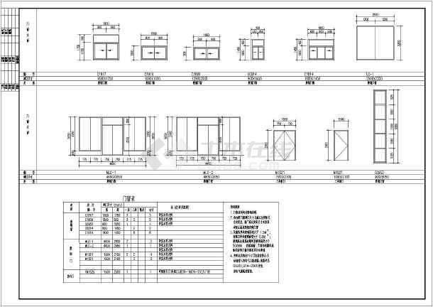 某地2层框架结构加油站站房建筑设计施工图