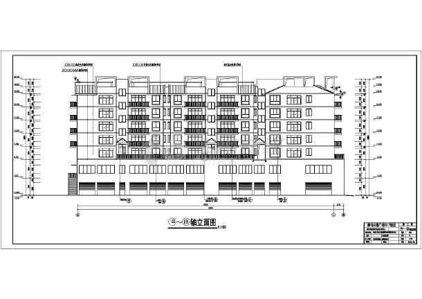 某地7层底框结构商住楼建筑施工图