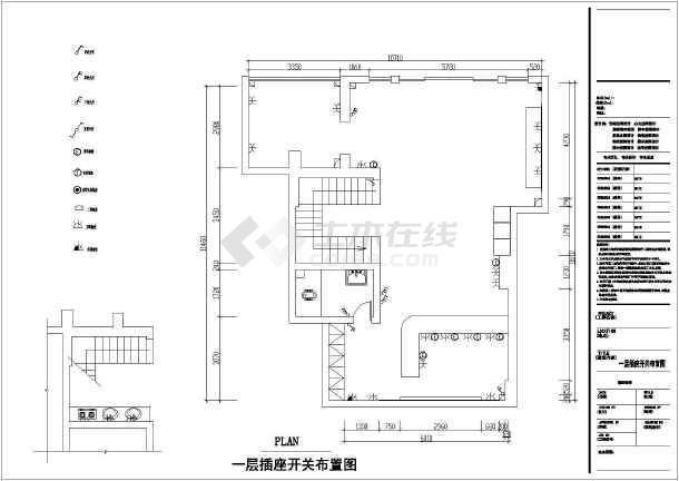 某地两层小型营业厅室内装修设计竣工图_cadgckcad图纸图片