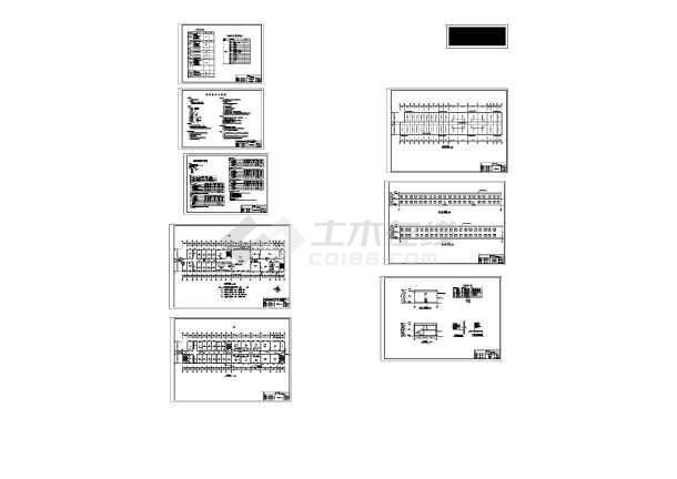 2层框架结构宿舍楼建筑方案图,图纸包括:总说明,平面图,立面图,剖面图