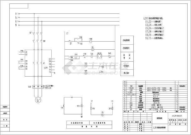 一台软起动器拖动2~4台电机接线设计