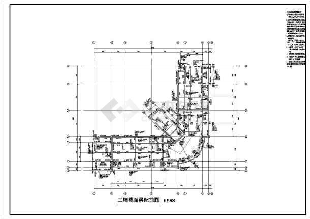 钢筋混凝土独立基础,内部还有二层通透的共享中庭,结构图包括梁板柱