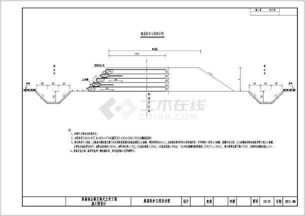 路基防护工程设计图(挡土墙和土工格栅设计)