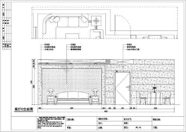一套齐全的欧式三室两厅装修设计图纸