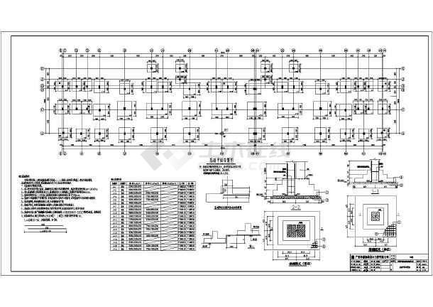 某地电缆工厂建筑结构施工图