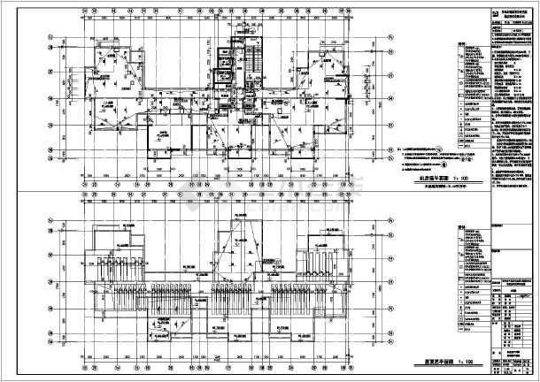 建筑施工图与施工平面图有什么区别 它们之间的关系是怎样的
