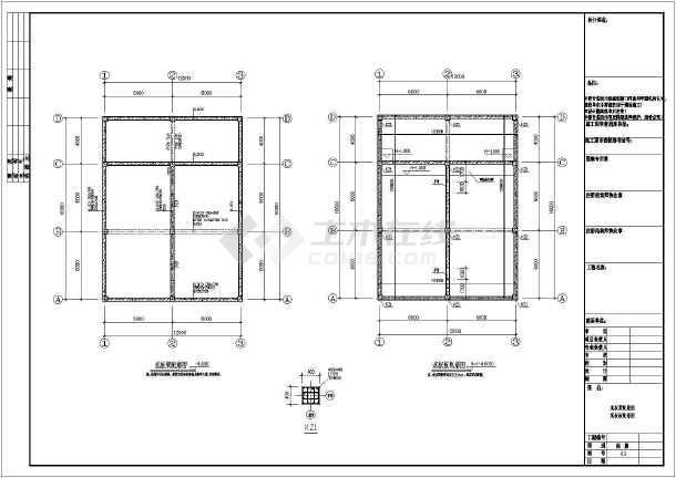 某地540t消防水池结构施工图
