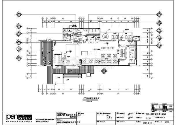 成都龙湖晶蓝半岛售楼中心装修施工图图片2