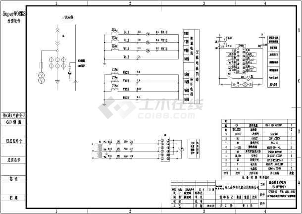 某水电站kyn28高压开关柜cad详细设计图