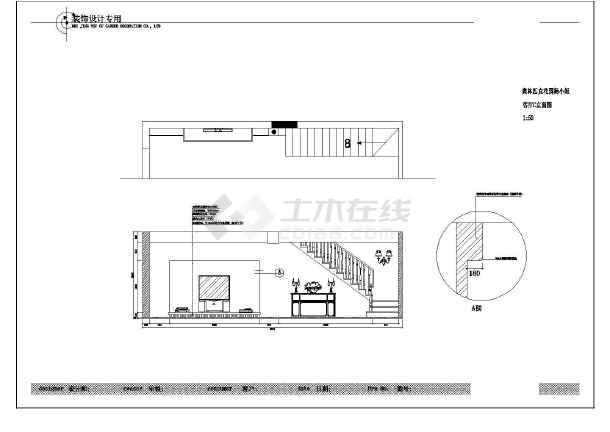 复式小a复式图纸楼装修设计图纸(含装修效果图a4多是大的田园图片