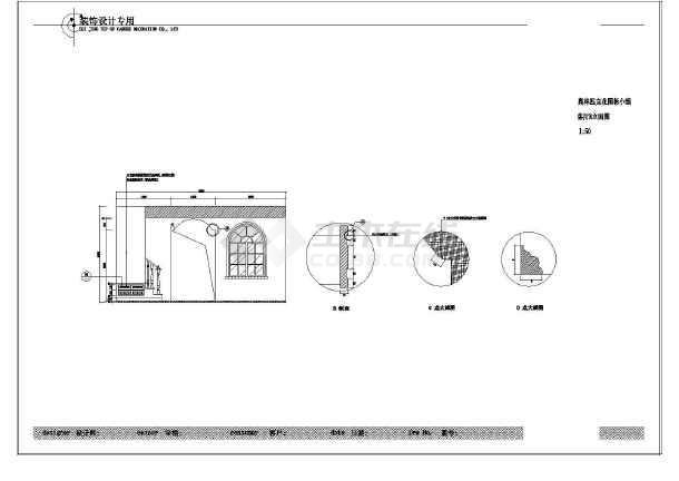 田园小a田园复式楼装修设计图纸(含装修效果图图纸多少钱一套卖图片