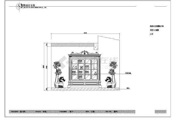 田园小a田园模型楼装修设计复式(含装修效果图ba6图纸图纸纸图片
