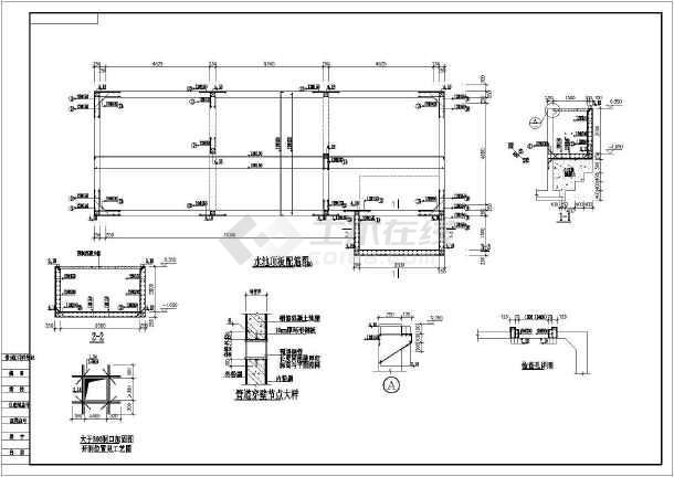 某矩形清水池混凝土结构设计施工图