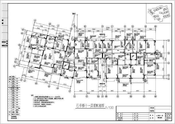 某12层短支剪力墙结构商品住宅施工图