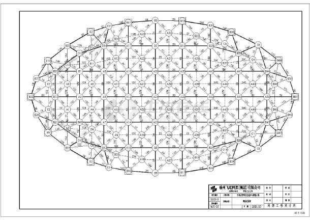 某大学学术报告厅网架结构设计施工图