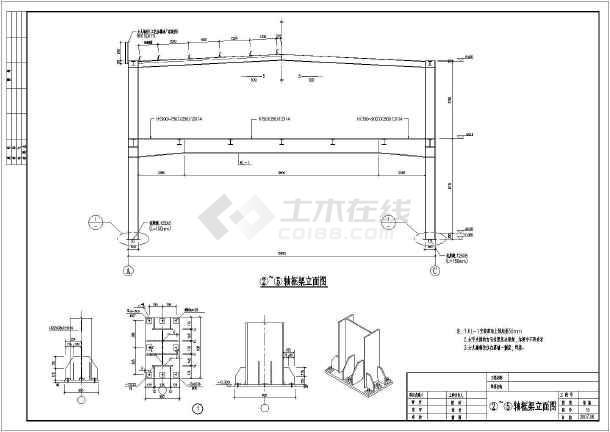 简介:某二层钢框架展厅设计,包括结构总说明,平面布置图,屋面,,剖面