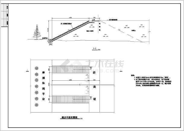 技施阶段某防洪堤施工结构布置设计图纸