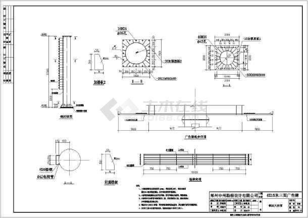 某6x15米三面广告牌结构设计施工图