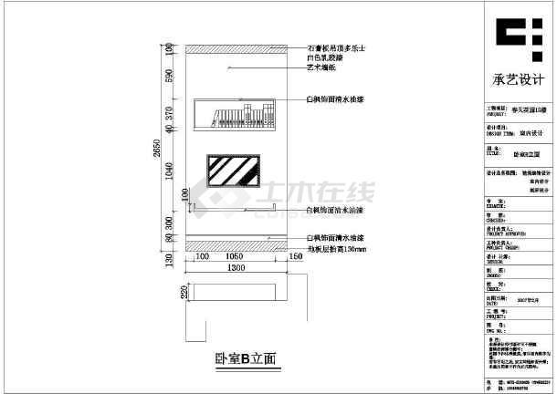 一厅一厨一卫单身公寓装饰设计施工图  简介:图纸内容包括:原始结构图