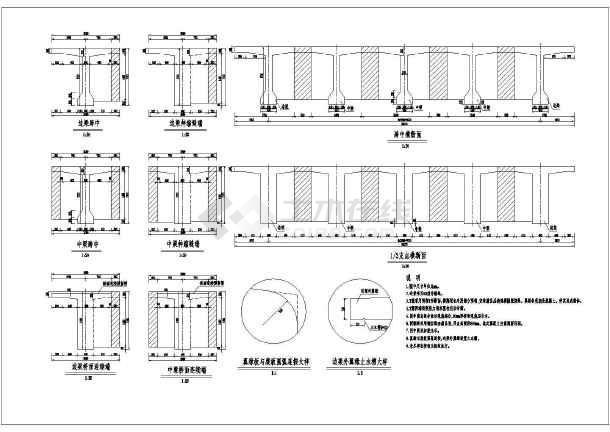 技施阶段某25米一跨t梁结构钢筋图