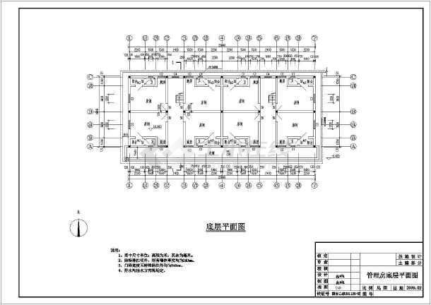 (基准毕业设计)三层砖混v基准房建筑结构图纸_2D的图纸怎么看本科图片