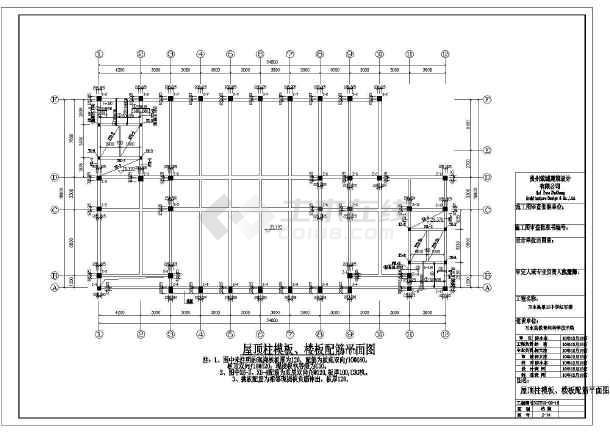 贵州习水县土城镇5层框架结构教学楼全套结构施工图