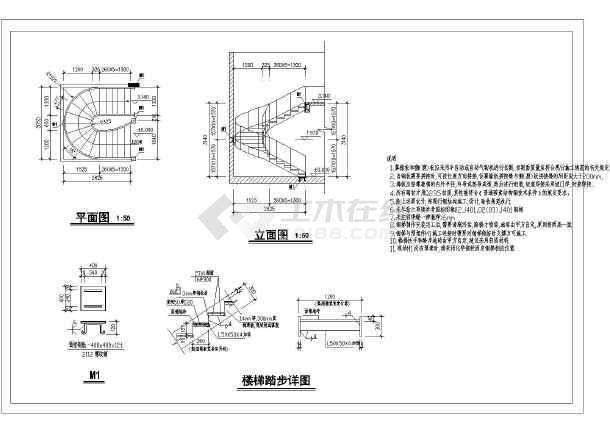 包含:钢结构楼梯大样及详图