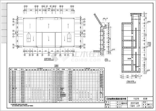 某地7层框架结构宾馆建筑设计方案图
