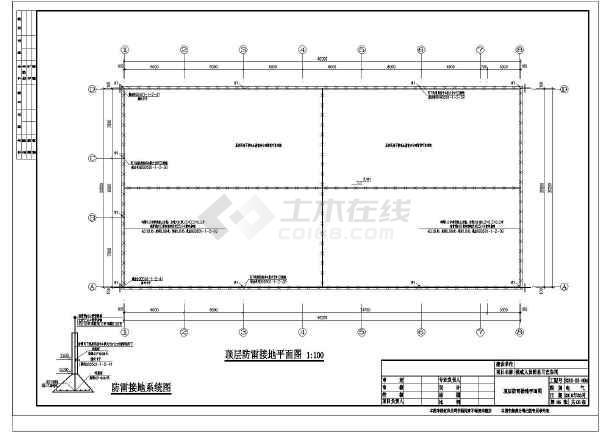 劳教所单层钢结构车间全套电气施工图