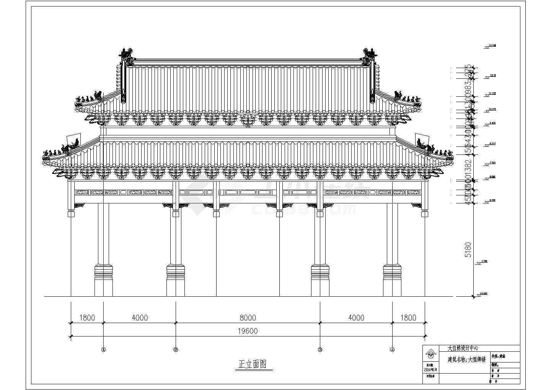 某地单层混凝土结构仿古牌坊建筑结构施工图