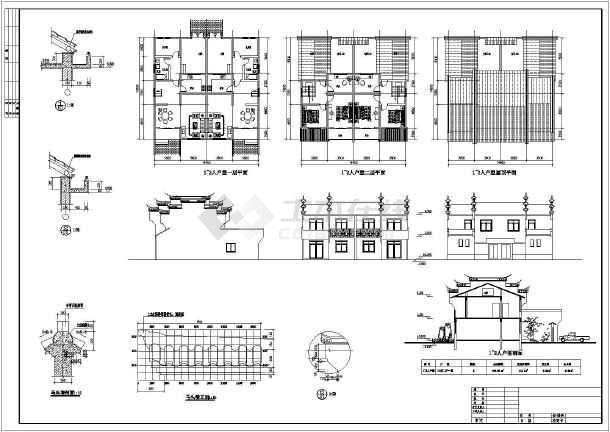 某地5套砖混结构徽派别墅建筑方案图