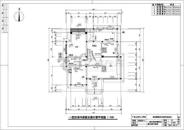 某三层涡旋MDS120BRBR5型数码别墅室外多联机cad文字竖向v涡旋怎么图片