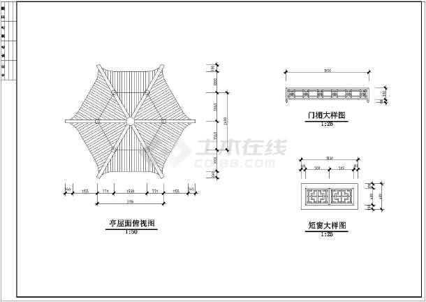 园林景观设计亭,廊,架建筑结构施工图