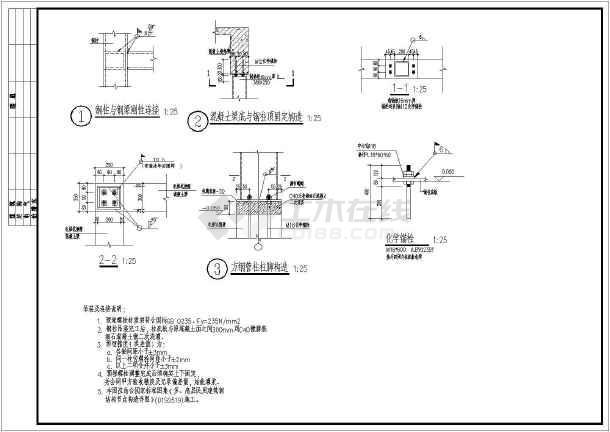 某钢结构电梯钢结构节点施工图(节点很全)
